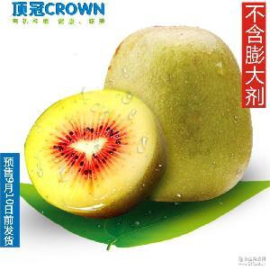 四川红心猕猴桃有机种植红阳奇异果50-70g中果15个批发 顶冠CROWN
