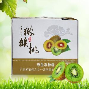特级优质奇异果批发 陕西周至猕猴桃奇异果 汁液多肉质细致猕猴桃