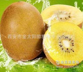 生鲜水果 黄金果 味香甜 包邮 低价 猕猴桃奇异果 盒装