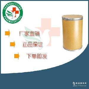 营养酵母粉武汉原料厂家 食品级 含量:55%