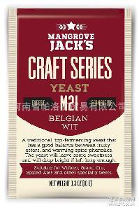 s比利时小麦啤酒酵母M21 Mangrove 啤酒酵母澳洲进口10g Jack&,39