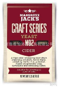 Jack&,39 s苹果西打啤酒酵母M02自酿/精酿啤酒酵母10g 新西兰Mangrove