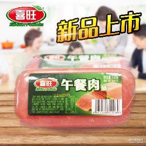 火腿肠 开袋即食厂家直销 火锅底料 喜旺午餐肉肠350g 香肠