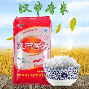 绿色汉中25kg袋装原生态有机大米 厂家直销四川特产非转基因大米