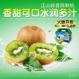 江山徐香猕猴桃正宗绿心大果猕猴桃奇异果绿果新鲜水果现摘现发
