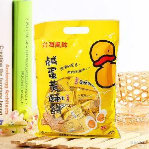 进口台湾风味零食 咸蛋黄酥饼 咸蛋黄饼干箱装4公斤 香松酥脆