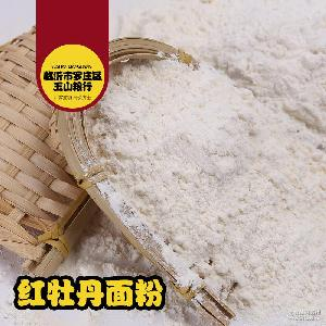现货批发5kg绿色健康营养高筋红牡丹面粉优质小麦面粉 精制面粉