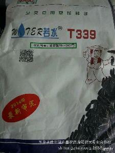 内蒙古优质 供应 T339【网上热卖】 杂交食用葵花种子