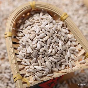 批发瓜子米批发优质葵花籽仁 葵瓜子米五谷杂粮袋装39斤