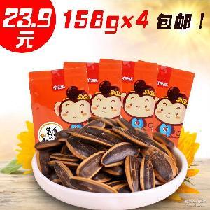 山核桃 焦糖 瓜子零食坚果炒货干货葵花籽特产158g*4 齐天乐 五香