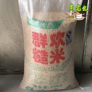 五谷杂粮四川本地糙米糙米45斤特价批发 优质糙米 厂家直销