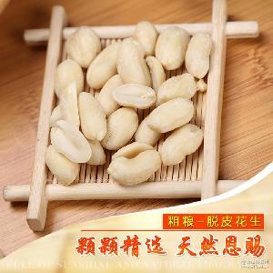 乳白花生五谷杂粮 大量供应批发 新 脱皮花生仁 去皮花生米