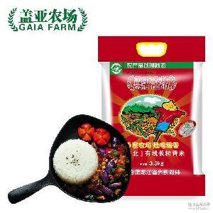 非转基因大米长粒香米3.5kg 厂家直销盖亚农场黑龙江新米有机大米