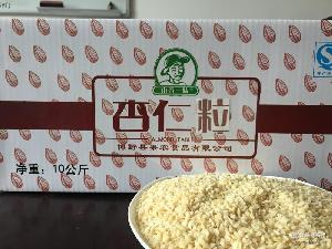 可做甜甜圈 10kg/箱 烘焙原料国产杏仁碎