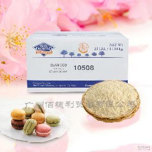 扁桃仁粉 11.34kg 供应批发美国蓝钻纯杏仁粉马卡龙专用巴旦木粉