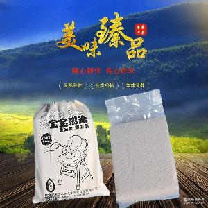 儿童健康米批发 有机真空袋装绿色大米 安全宝宝粥米送礼