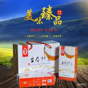 富硒大米批发 优质生态香米 便宜好吃无污染绿色有机大米送礼