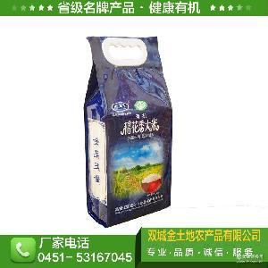 有机大米批发 有机大米厂家 老五屯五常稻花香有机大米