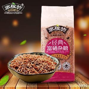 五谷杂粮批发 红糙米 【基地直供】 徽粮坊 量大优惠 富硒红米