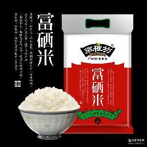 大米厂家 袋装大米 有机大米 无公害 5公斤富硒米 大米批发