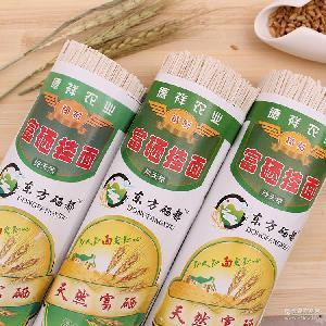 富硒石磨小麦挂面 营养挂面厂家直销 五谷杂粮面条批发