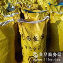 100斤标粒A 糖炒栗子技术传授 迁西板栗新鲜炒货专用