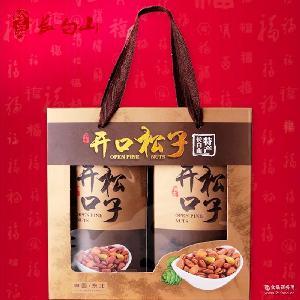 厂家直销野生开口松子 吉林野生坚果零食休闲食品礼盒装2斤