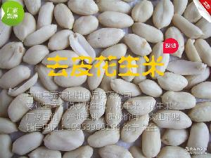 乳白花生35-39 去皮花生米25-29 脱皮花生仁29/33