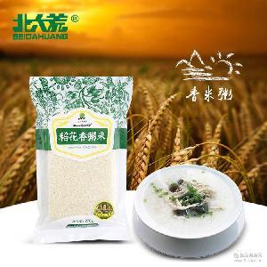 北大荒稻花香粥米批发970g大米五常稻花香米优质有机大米