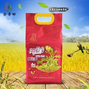 喜临门东北大米批发2.5kg大米五常稻花香大米礼盒袋优质有机大米
