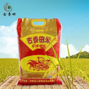 古香田大米直批五常大米5kg五常稻花香优质有机大米