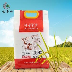 千古农香东北大米批发5kg大米五常稻花香大米礼盒袋优质有机大米