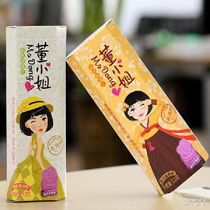 小王子董小姐非油炸烘培紫薯片53g 定量装 1*20盒/箱 膨化薯片