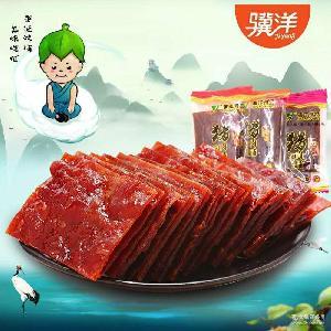 骥洋猪肉脯2.5kg/袋靖江特产零食小吃原味香辣精制猪肉铺干小包