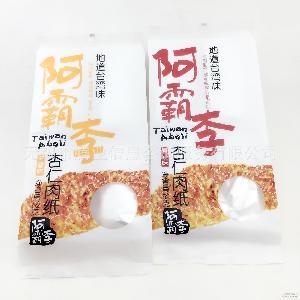 箱 52Gx18包 香辣味 阿霸李杏仁肉纸五香味 拼箱备注口味