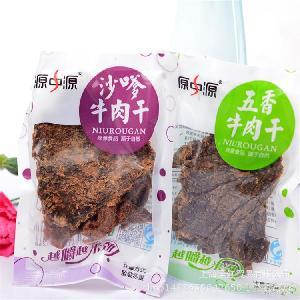 休闲零食 五香 牛肉干纯牛肉 沙嗲 源中源 5斤/袋 香辣