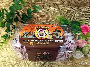 香港进口珍贝儿小黄鸭牛肉粒五香 香辣味106克*20盒 沙爹