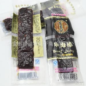 手撕牛肉干条 宏香记散装长条牛肉棒 原味 一袋5斤 真空包装零食