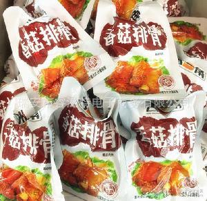 香菇酱猪排 天一角 温州特色 卤香味 真空独立小包装 一袋5斤