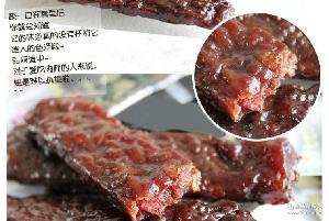 宏香记福建特产小吃风干手撕牛肉干原味牛肉棒真空休闲零食品批发