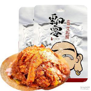一件代发四川特产飘零大叔麻辣牛板筋30g肉类小吃休闲零食品批发