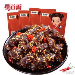 蜀道香天椒麻辣牛肉88g/袋烧烤味牛肉干四川特产休闲零食品批发