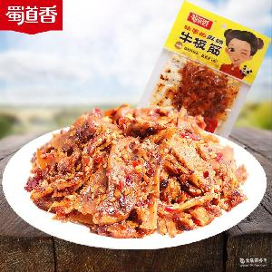 一件代发四川特产蜀道香麻辣牛板筋30g牛肉干休闲肉类零食品批发