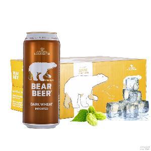 德国原装进口黑啤酒哈尔博熊牌小麦黑啤酒500ml*24听年货热卖