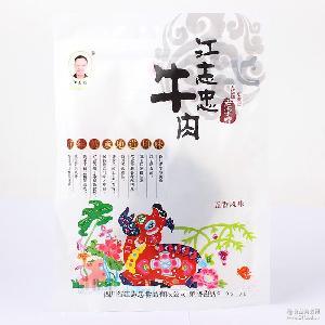 60g批发 真牛肉四川特产食品零食江志忠牛肉干牛肉条五香/麻辣