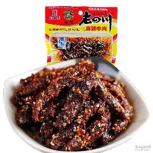 金角老四川麻辣牛肉干条100g重庆特产小吃牛板筋休闲零食批发