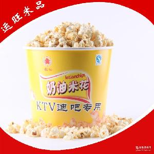 KTV膨化奶油爆米花 专业销售 夜场桶装爆米花