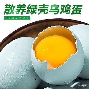 可一件代发40枚包邮 2天内新鲜土鸡蛋 绿壳乌鸡蛋树林散养