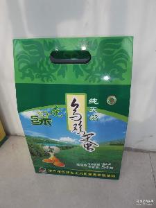 农家自产自销 散养绿壳乌鸡蛋绿壳乌鸡蛋礼盒