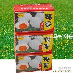 高品质【热销】红心咸鸭蛋双黄鸭蛋鹅蛋真空鸭蛋 l商家供应高质量